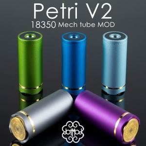 限定生産品!! dotmod Petri V2 Lite 18350 mech Tube MOD ドットモッド ペトリ ハイブリッド チューブmod メカチューブ|flavor-kitchen