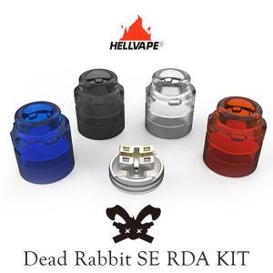Hellvape Dead Rabbit SE RDA KIT ヘルベイプ デッドラビット デドラビ 電子タバコ vape アトマイザー RDA 25mm デュアル|flavor-kitchen