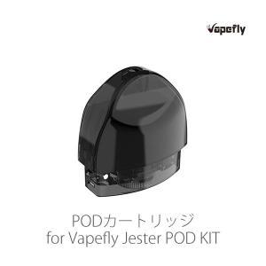 純正コイル用 PODカートリッジ for Vapefly Jester POD KIT べイプフライ ベープフライ ジェスター pod カートリッジ リビルド|flavor-kitchen