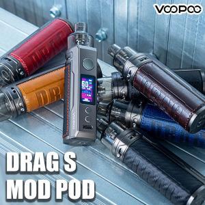 VOOPOO DRAG S Mod Pod ブープー ドラッグ エス 電子タバコ vape pod型 ポッド ビルド リビルド RBA drag 内蔵バッテリー vape pod|flavor-kitchen