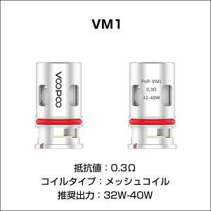 コイル for VooPoo Vinci / Vinci X Pod 5個パック ブープー ビンチー エックス 電子タバコ vape pod型 ポッド コイル|flavor-kitchen|02