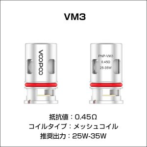 コイル for VooPoo Vinci / Vinci X Pod 5個パック ブープー ビンチー エックス 電子タバコ vape pod型 ポッド コイル|flavor-kitchen|03