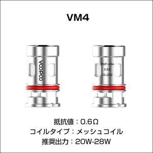PnPコイル for VooPoo Vinci DRAG シリーズ 5個パック ブープー ビンチー エックス ドラッグ 電子タバコ vape pod型 ポッド コイル flavor-kitchen 04