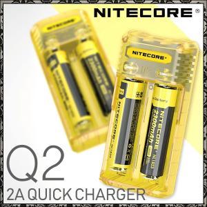 電子タバコ VAPE 用 ナイトコア セルバッテリー 充電器...