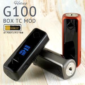 HOTCIG G100 BOX TC MOD 送料無料 vape ホットシグ テクニカル BOX MOD 21700 バッテリー付き セット ☆ HOTCIG G100 BOX TC MOD 21700バッテリーセット flavor-kitchen