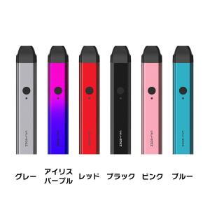 UWELL Caliburn POD Kit ユーウェル カリバーン キット 電子タバコ vape pod型 味重視 コンパクト べイプ メール便無料 flavor-kitchen 05