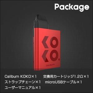 Uwell Caliburn KOKO Pod Kit ユーウェル カリバーン ココ ポッド キット 電子タバコ vape pod型 べイプ 本体 メール便無料|flavor-kitchen|06