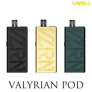 UWELL Valyrian POD KIT ユーウェル バリリアン ポッド 電子タバコ vape pod型 ヴァリリアン MTL  DL DTL|flavor-kitchen