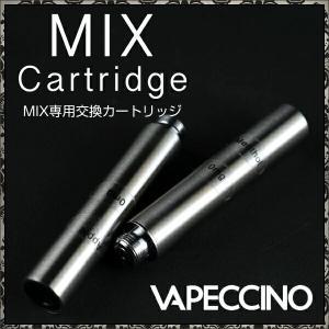 電子タバコ IQOS(アイコス) 互換機 たばこカプセル ploomTECH(プルームテック) べイプチーノ ミックス VAPECCINO MIX (IQOS互換機)専用カートリッジ|flavor-kitchen