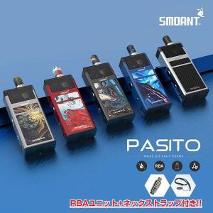 SMOANT Pasito スモアント パシート vape POD型 POD  ポッド 電子タバコ  RBA メール便無料|flavor-kitchen