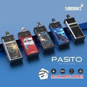 vape POD型 リビルド POD メール便無料 SMOANT Pasito スモアント パシート ポッド 電子タバコ RBA コンパクト|flavor-kitchen