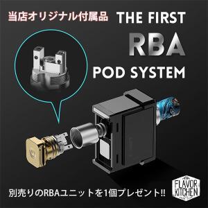 SMOANT Pasito スモアント パシート vape POD型 POD  ポッド 電子タバコ  RBA メール便無料|flavor-kitchen|02