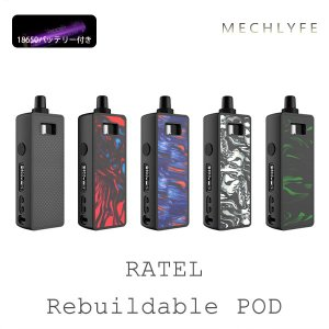 MECHLYFE RATEL Rebuildable POD メックライフ リビルダブル ポッド 電子タバコ vape pod型 18650 ビルド バッテリーセット|flavor-kitchen
