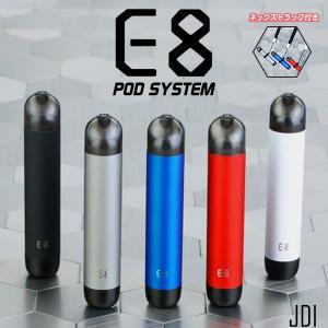 商品説明 「コンパクトで味もよく出る」と噂のPOD型デバイス 「 JDI E8 POD System...