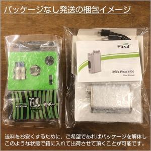 Acrohme Fush Nano Pod Kit アクロム アクローム フッシュ ナノ ポッド キット 電子タバコ vape pod型 光る mod コンパクト flavor-kitchen 07