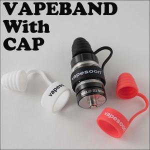 電子タバコ VAPE   キャップ付きベープバンド...