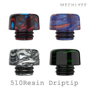 MECHLYFE 510 Resin ドリップチップ ドリチ レジン メカライフ メックライフ Ratel ラテル ラーテル|flavor-kitchen