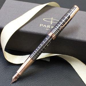 PARKER(パーカー)ソネット プレミアムブラウンGT 万年筆 18金ペン先 誕生日 プレゼント|flavor