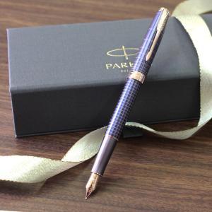 PARKER(パーカー)ソネットプレミアム パープルシズレPGT 万年筆 18金ペン先 誕生日 プレゼント|flavor