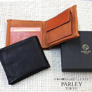 財布 メンズ 二つ折り 財布 春 新作 札入れ メンズ財布 本革 日本製 パーリー東京|flavor