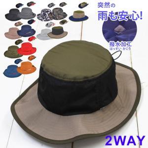 帽子 レインハット  撥水加工 帽子  撥水アドベンチャーハット レインハット メンズ レディース|flavor