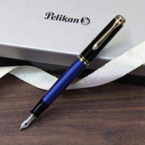 ペリカン スーベ レーン M400 万年筆 ブルー縞 ロジウム装飾14金ペン先 誕生日 プレゼント|flavor