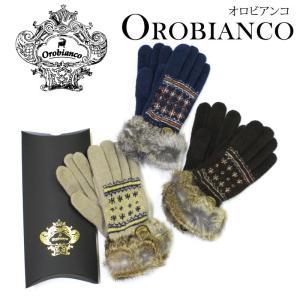 オロビアンコは、メンズボディバッグでイタリアを代表する世界的なラグジュアリーブランドです。 とても手...