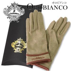 オロビアンコは、メンズボディバッグでイタリアを代表する世界的なラグジュアリーブランドです。 アンゴラ...