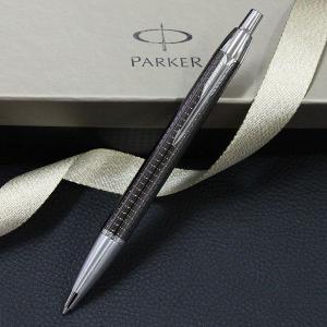 PARKER(パーカー) プレミアム チーゼル ボールペン 誕生日 プレゼント|flavor