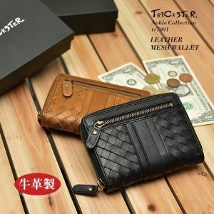 ラウンドファスナー 財布 メンズ 人気の財布 本革 メッシュレザー ウォレット sim-tr7001...