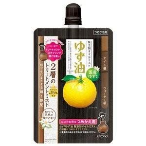 《ウテナ》 ゆず油 無添加オイルミスト つめかえ用 160mL|flavorgift