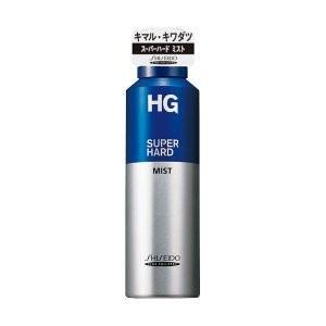 《資生堂》 HG スーパーハードミストa 150g|flavorgift