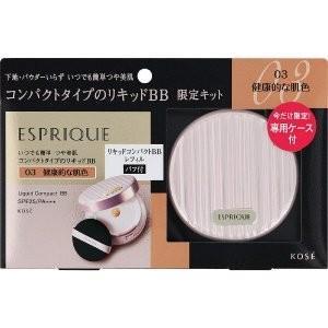 コーセー 化粧品 エスプリーク リキッドコンパクトBB 限定キット 03 健康的な肌色 SPF25/PA+++ 13g|flavorgift
