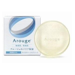 ● アルージェ モイスチャー クリアソープは、キメ細やかな泡立ちで、しっとり感を残しながらスッキリ洗...