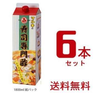 微妙なブレンドが決め手!寿司ご飯専用に砂糖、食塩などを調合した合せ酢です。お米一升に300mlの割合...