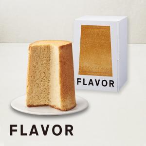 フレイバー シフォンケーキ メープル スモールサイズ ギフトBOX入り|flavoryuji