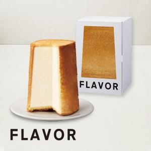 フレイバー エンジェルシフォンケーキ スモールサイズ ギフトBOX入り|flavoryuji