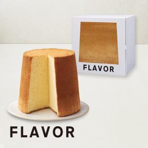 フレイバー シフォンケーキ ダブルレモン ミドルサイズ ギフトBOX入り|flavoryuji