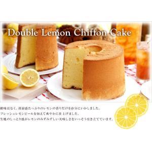 フレイバー シフォンケーキ ダブルレモン ミドルサイズ ギフトBOX入り|flavoryuji|02