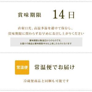 フレイバー シフォンケーキ ダブルレモン ミドルサイズ ギフトBOX入り|flavoryuji|07