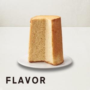 フレイバー シフォンケーキ メープル スモールサイズ ご自宅用|flavoryuji