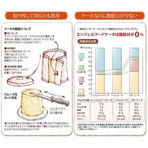 フレイバー シフォンケーキ メープル ミドルサイズ ご自宅用|flavoryuji|04