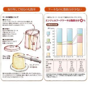 フレイバー シフォンケーキ チョコレート ミドルサイズ ご自宅用|flavoryuji|07
