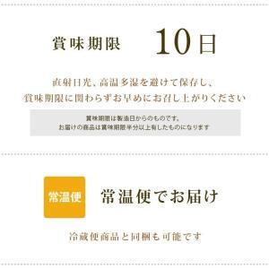 チョコバナナ シフォンケーキ 期間限定 ご自宅用 ミドルサイズ 直径16cm|flavoryuji|03