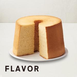 フレイバー シフォンケーキ メープル ラージサイズ ご自宅用|flavoryuji