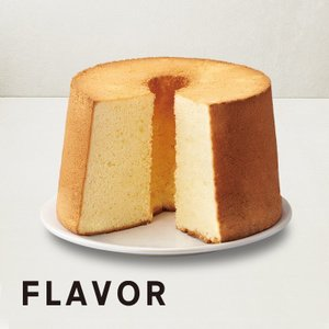 フレイバー シフォンケーキ ダブルレモン ラージサイズ ご自宅用|flavoryuji