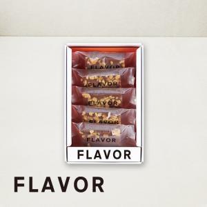 ウォルナッツブラウニー 5枚入 焼菓子|flavoryuji