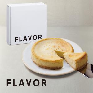 プレーンチーズケーキ 直径15cm 冷蔵便|flavoryuji