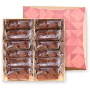 ファッジブラウニー 12個入 フレイバー デパ地下 スイーツ 洋菓子 フレーバー 焼菓子 チョコレート クルミ ナッツ ギフト 誕生日プレゼント|flavoryuji|03