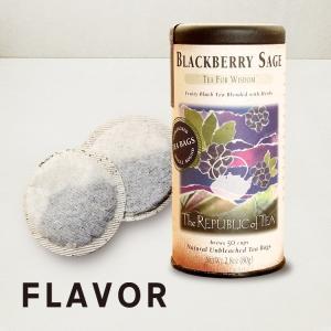 ブラックベリーセイジ リパブリックオブティー レギュラー缶|flavoryuji